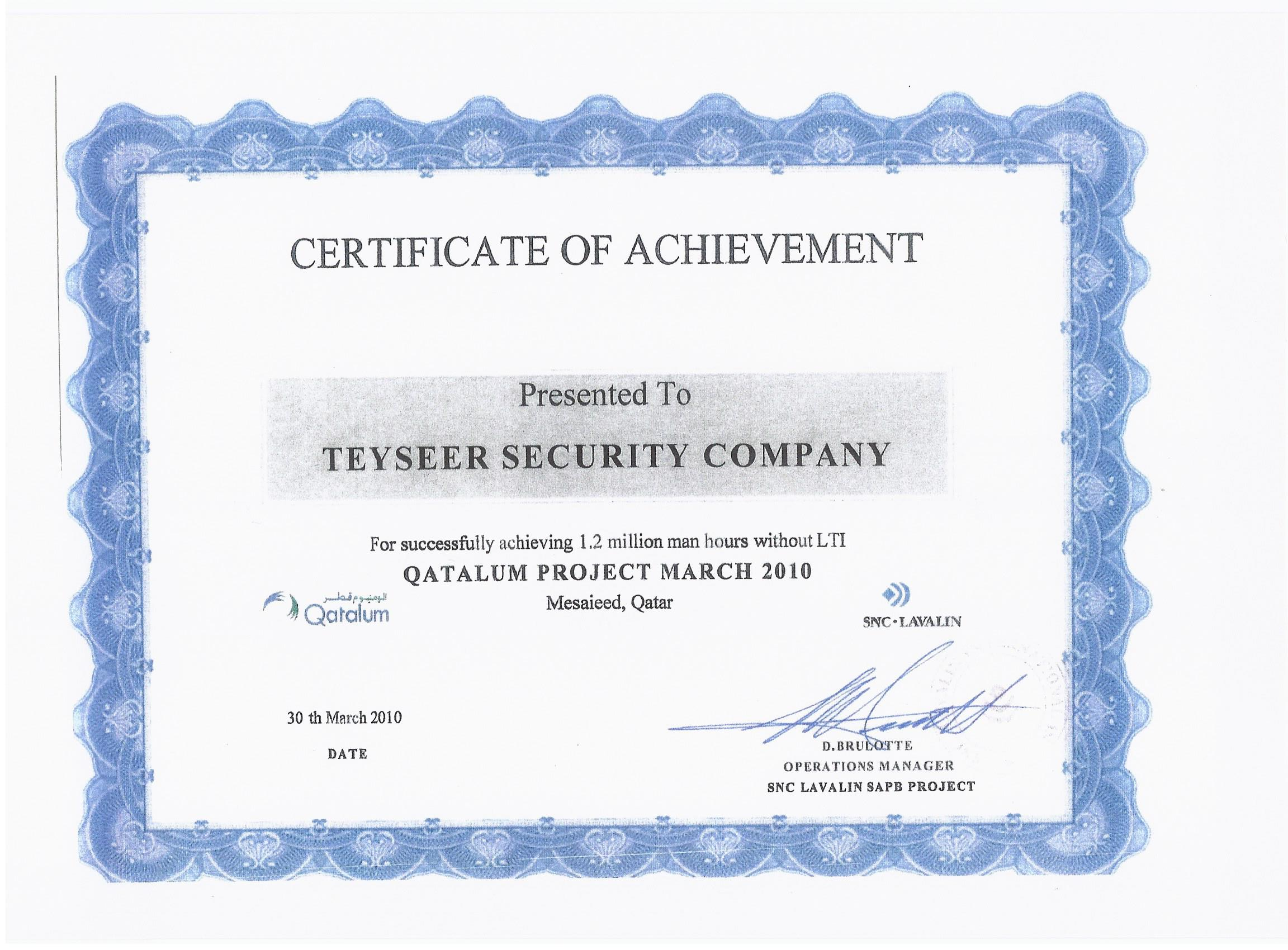 Awards recognitions teyseer security awards recognitions certificate of achievement 1betcityfo Choice Image